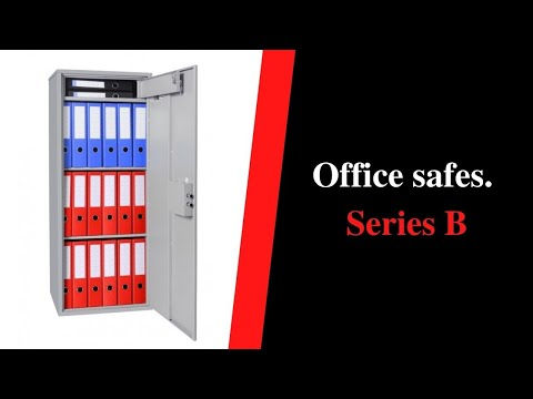 Office Safes. Series B