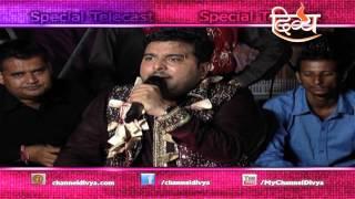 Bhagwati Jagran | Ambala | Channel Divya