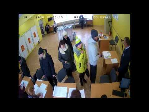 Гайва Пермь Выборы 2018