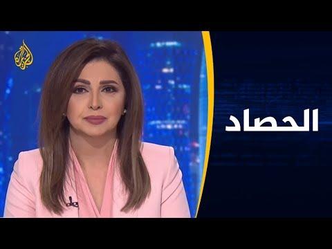 الحصاد - أميركا وإيران.. مؤشرات للتهدئة  - نشر قبل 9 ساعة