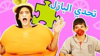 فوزي موزي وتوتي | فقرة المندلينا | تحدّي البازل | Puzzle challenge