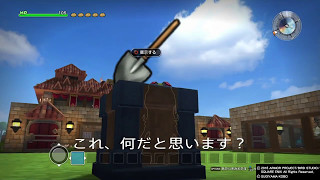 SHAREfactory [DQB] 草花スコップ