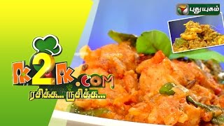 K2K.com Rasikka Rusikka 27-07-2015 Pirattal Prawn Poriyal & Soya cooking in tamil full hd youtube video Puthuyugam TV shows 27th july 2015