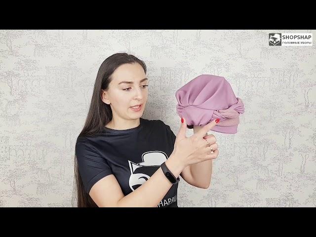 Шапка, Хиллари Розовая