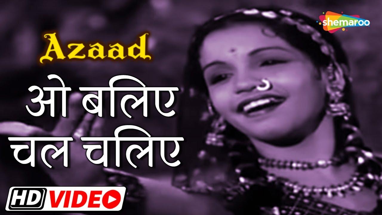 O Baliye O Baliye | Usha M | Lata M | Azaad - HD Video