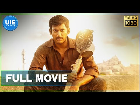 Pattathu Yaanai Tamil Full Movie