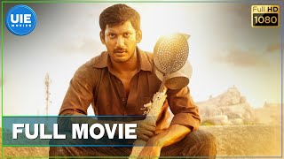 Pattathu Yaanai Tamil Full Movie thumbnail