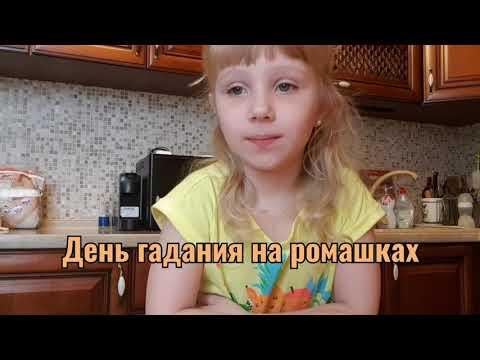 Машины Проделки Вельдяксова Мария Ивановна