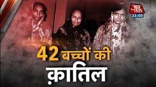 Vardaat: Killers of 42 innocent lives (Part 1)