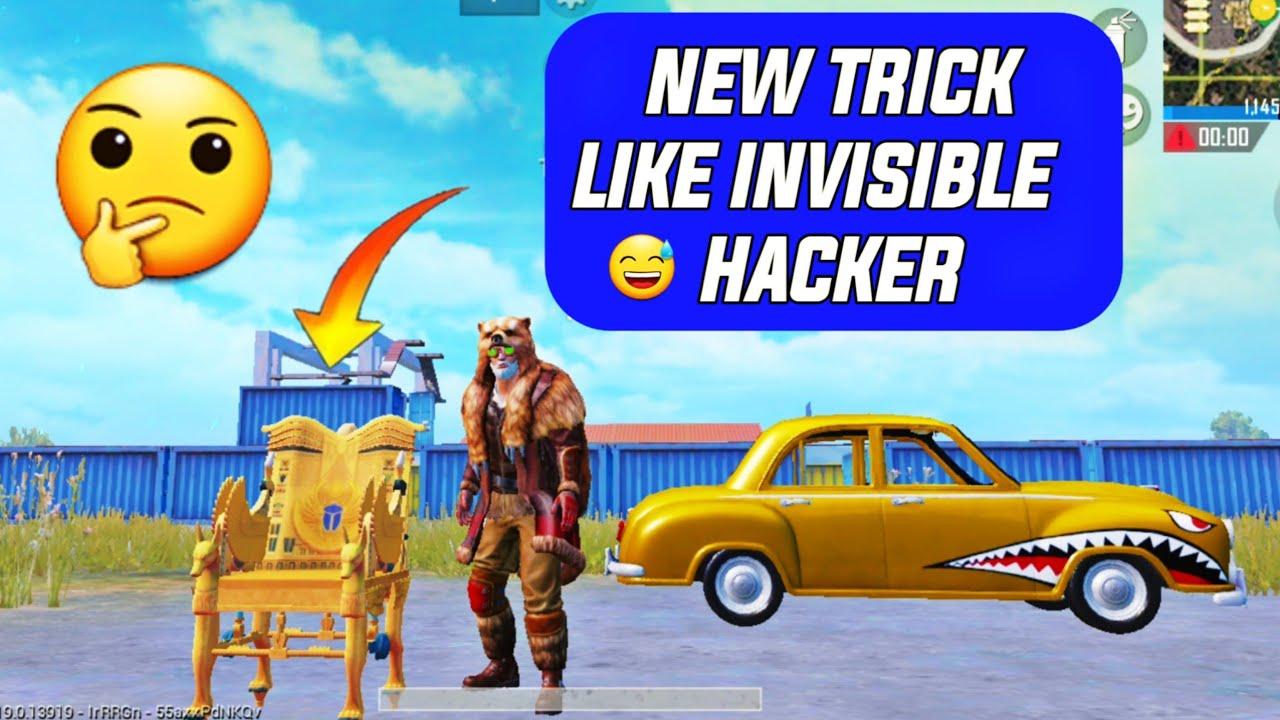 PUBG MOBILE NEW GLITCH AND TRICKS !! PUBG MOBILE NEW CAR GLITCH IN HINDI !! NEW GLITCH PUBG MOBILE