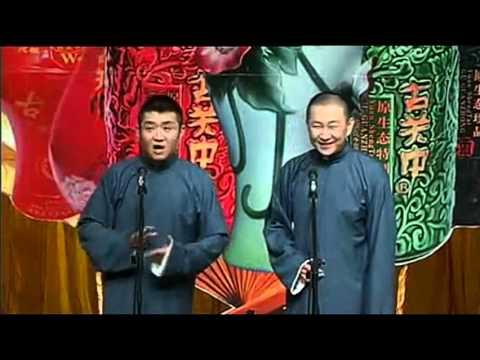 青曲社---苗阜王声 经典相声《艺术人生》