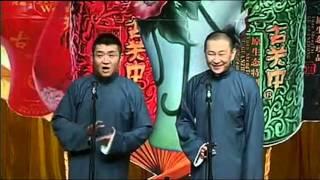 青曲社---苗阜王声 经典相声《艺术人生》清晰版