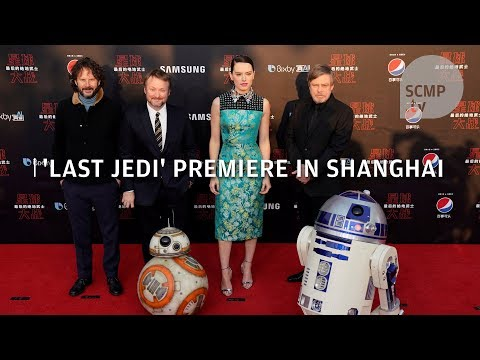 Star Wars: The Last Jedi China Premiere in Shanghai