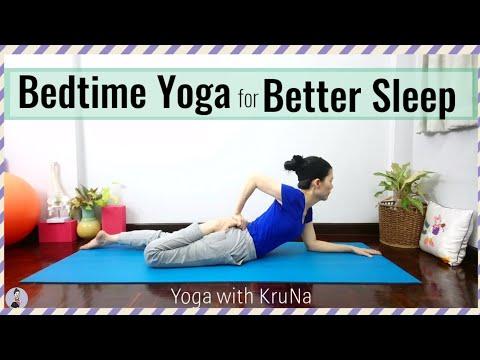 Bedtime Yoga for Better Sleep/ โยคะก่อนนอน ช่วยให้หลับฝันดี / โยคะกับครูนา