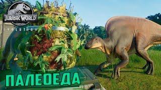 Новая ЕДА Для Нового ДИНОЗАВРА в Jurassic World EVOLUTION #5