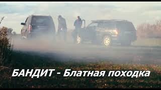 18 КРУТЫХ песен С канала ПАША ПЭЛ!
