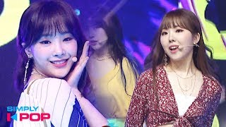 [Simply K-Pop] Girls in the Park(공원소녀) _ All Mine (Coast of Azure) _ Ep.374 _ 080919