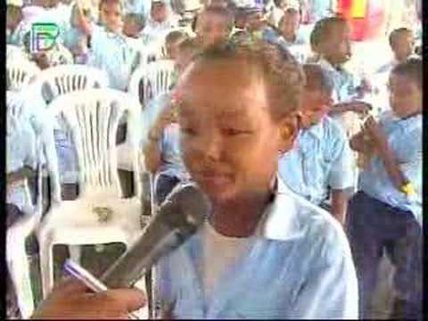 Radio and TV Djibouti - Journal en Somali Janvier 1, 2008