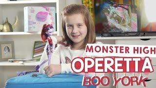 Монстер Хай Оперетта из мьюзикла «Бу-Йорк»: обзор куклы