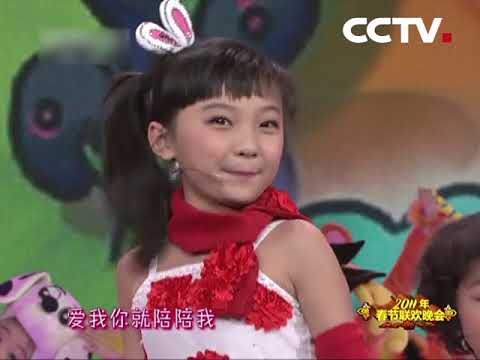 Amazing children from CCTV Spring Festival Gala | CCTV English