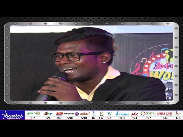 தமிழனோட சாதி நீ.......கானா WORLD | Velicham TV Entertainment