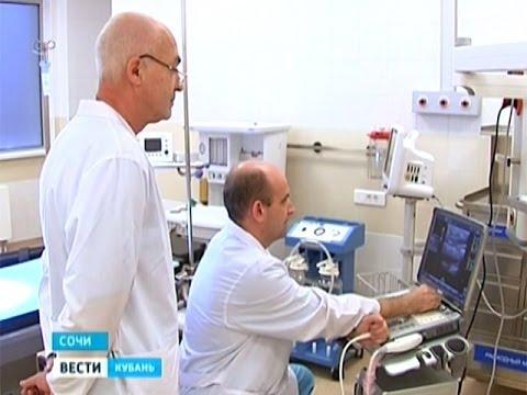 вакансии медсестры в станицах краснодарского края вязать треугольную