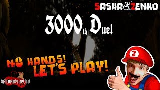 3000th Duel Gameplay (Chin & Mouse Only)