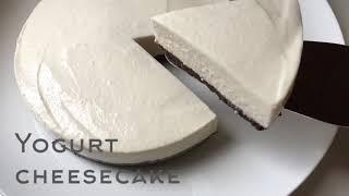 低糖質ヨーグルトレアチーズケーキ|yukapさんのレシピ書き起こし