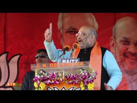 Shri Amit Shah's speech at public meeting in Purba Medinipur, West Bengal