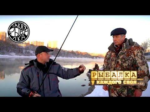 """""""Рыбалка у каждого своя"""" и """"Такая РЫБАлка"""". Вот так встреча!"""