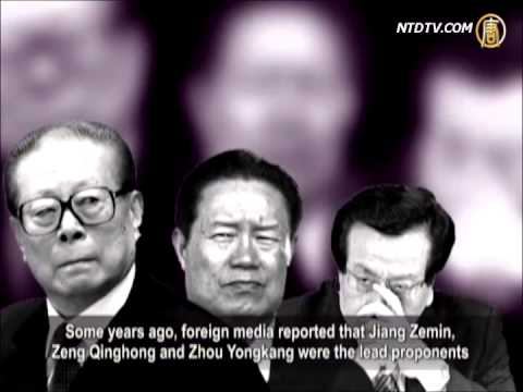 Offshore Leaks Report: Peculiar Absence Of Crucial Jiang Zemin Faction Corruption Data