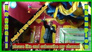 Amjad Ali Qawwal V/S Chandni,Madhu    Muqabla Qawwali    Amjad contact_9932669016    Chanchal,Malda 