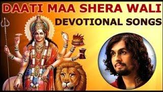 Mata Ke Bhajan - Datti Maa Sherawali - Sonu Nigam | Devi Bhajan | KSAR Bhakti