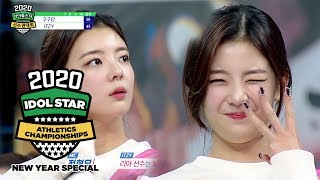 Download lagu SeJeong's First Score is 10 Points! Lia Dropped Her Arrow.. [2020 ISAC New Year Special Ep 4]