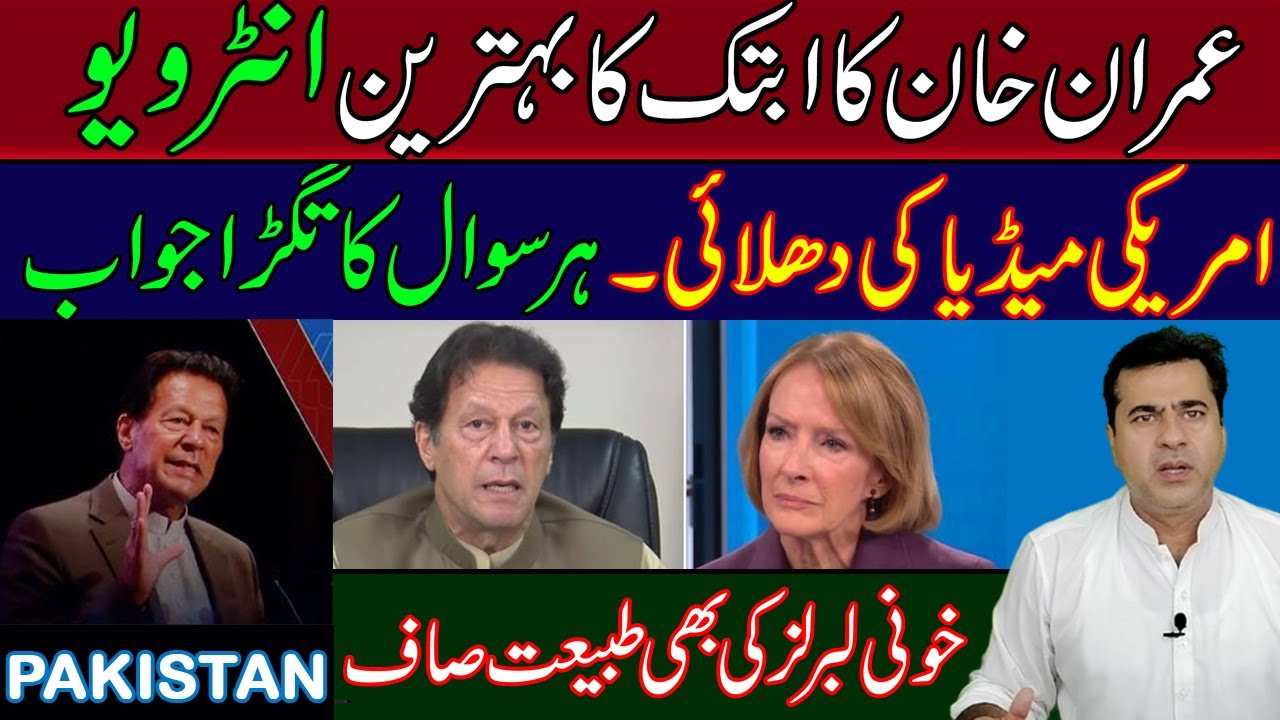 PM Imran Khan Best Interview Ever | Strong answer to every question | Imran Khan Exclusive