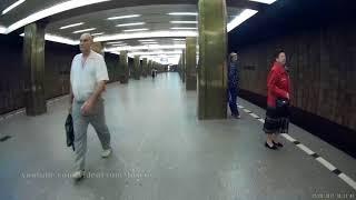 Станция метро Пражская 25.08.2017
