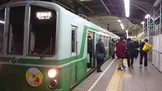 【神戸市営地下鉄の日常】2019/11/6 妙法寺駅にて