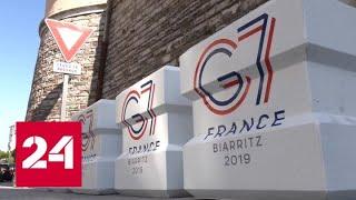 Меркель и Песков сделали заявления по России и G7 - Россия 24