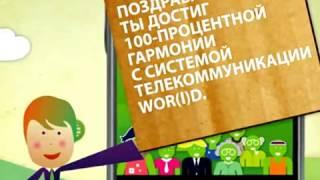 SoftSim Бесплатные Звонки По Всему Миру