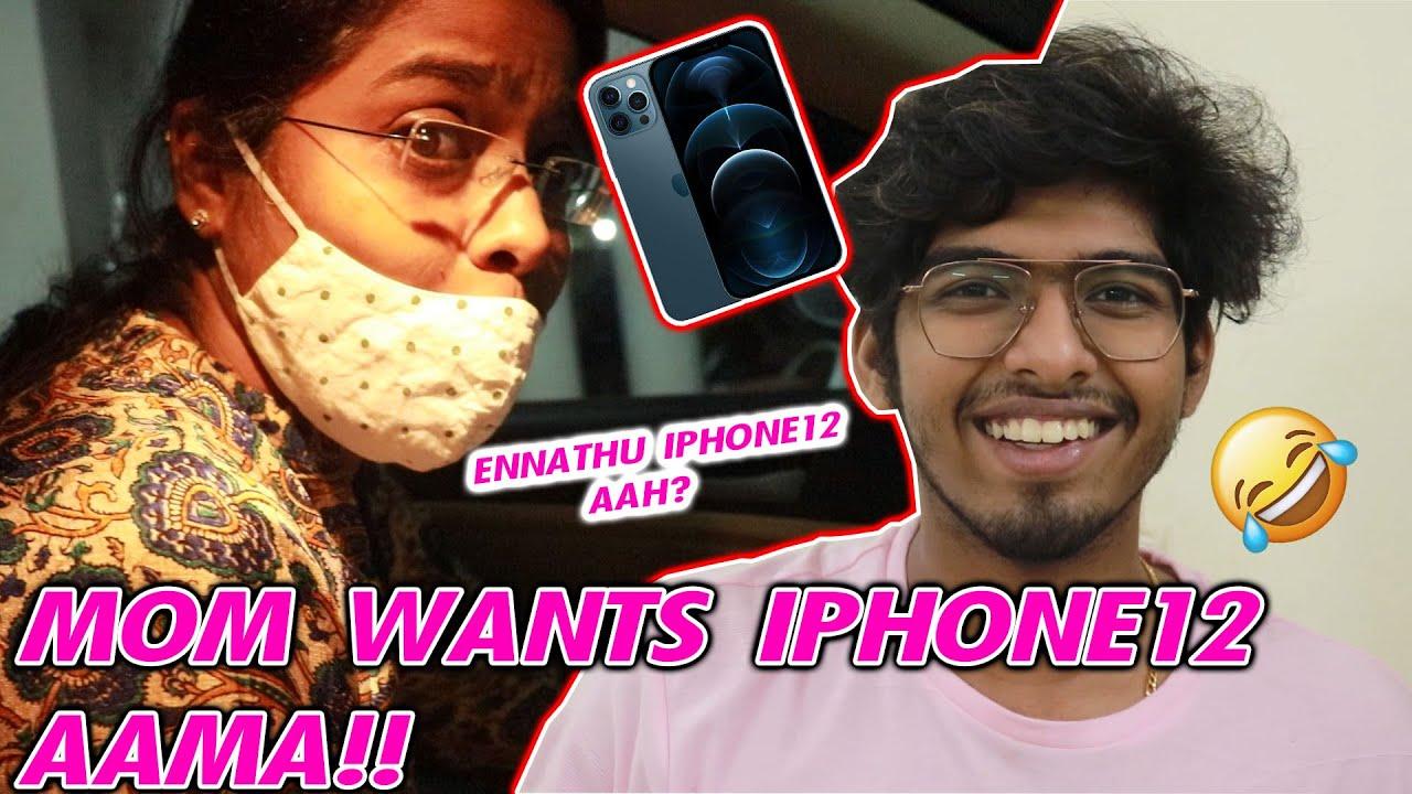 SANTOOR MUMMY WANTS IPHONE 12    #Justbanana