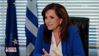 Η Ελληνική χρεοκοπία Νο 3 (Α μέρος) ΣΚΑΙ 16/05/2019