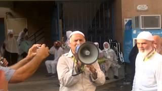 2012 HAC'DA CİN MESCİDİ'NİN ÖNÜ 2017 Video