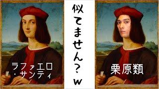 絶対今やるべき金作 →http://moelewa.boo.jp/ → 【関連動画】 ・ホムカ...