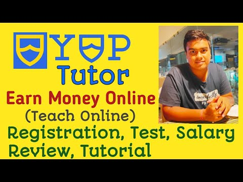 Yup Tutor | Yup Tutoring Application, Reviews, Test, Tutorial | Teach Maths And Earn Money Online |