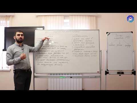 Урок №36. Права и обязанности налогоплательщика