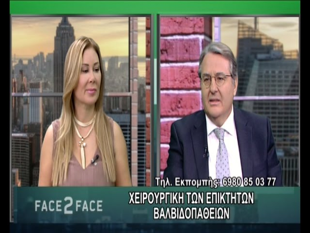 FACE TO FACE TV SHOW  350