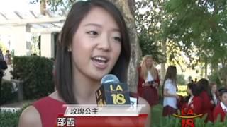 [玫瑰公主出爐] 洛城18台晚間新聞 10062014