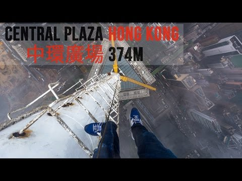 Central Plaza Hong Kong 374m