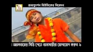Bengali Folk Songs | Mon Amar Holo Udasi | Samiran Das Baul Song