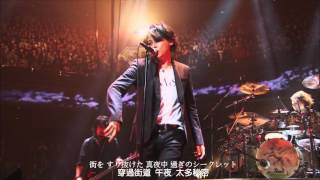 LUNA SEA LIVE TOUR 2012‐2013 The End of the Dream at 日本武道館17.I...